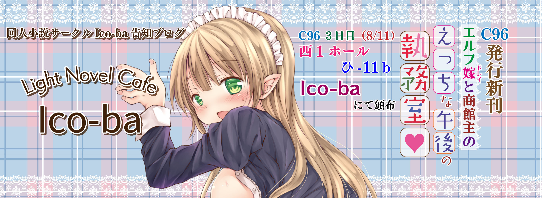 blogheader10b.jpg